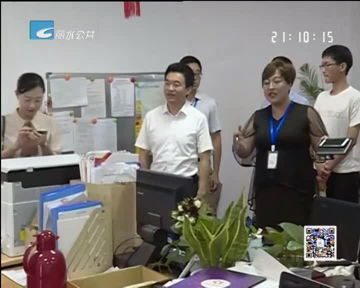 省人才市场主任徐露辉一行赴开发区看望台湾籍实习大学生