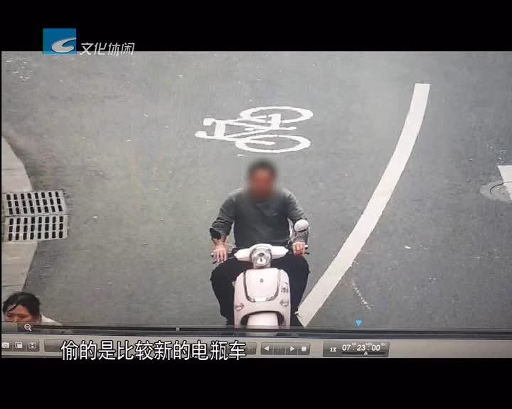 民警凭擦肩而过时的一个眼神锁定偷车人