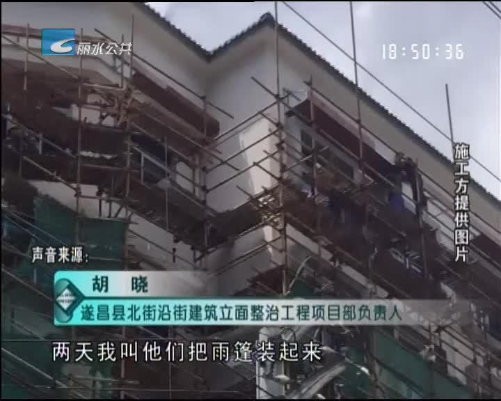 """小尹热线 后续:诸多原因影响工期 """"笼罩""""迟迟未能拆除"""