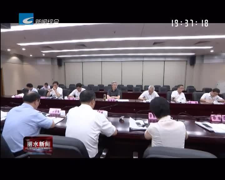 胡海峰在听取全市重大项目汇报时强调:以重大项目建设推动高质量均衡性发展