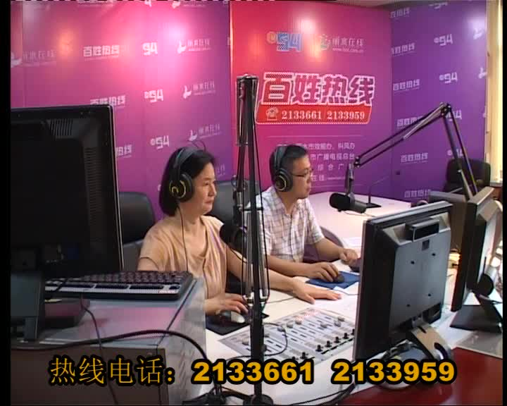 丽水第二高级中学办公室主任 陆凌红