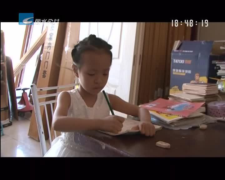 《你的暑假还好吗?》系列报道:吴雅婷:我写完了3本作业 有更多时间带弟弟了