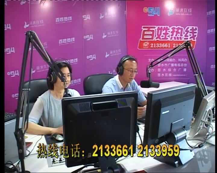 丽水学院附属高级中学校长助理  陈森伟