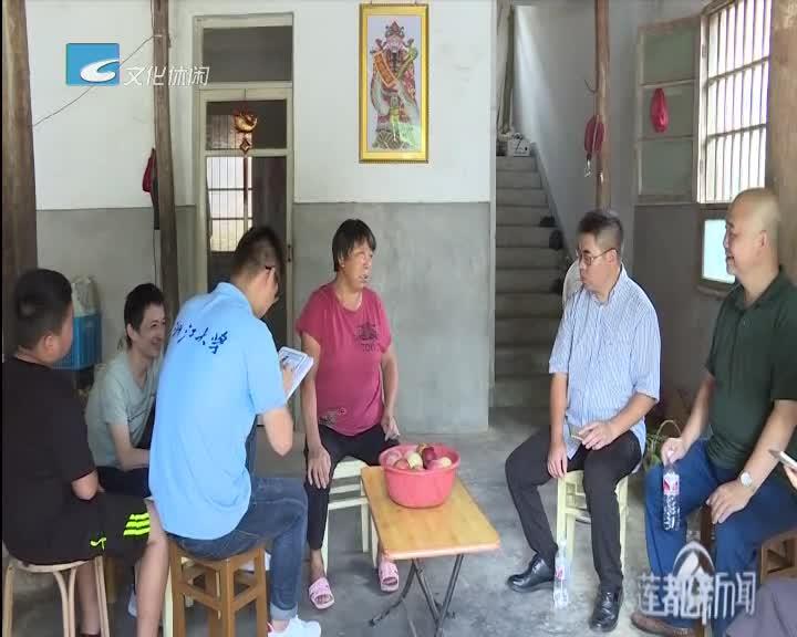 新闻简讯 省残联浙大调查队来莲都区调查残疾人家庭收入状况