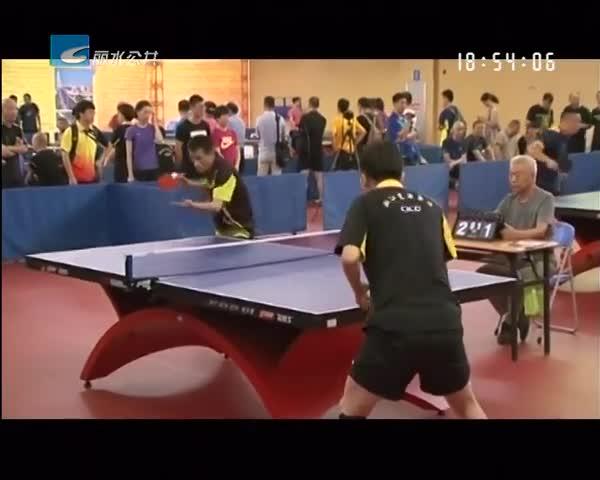 全省交通运输系统乒乓球联谊赛在我市举行