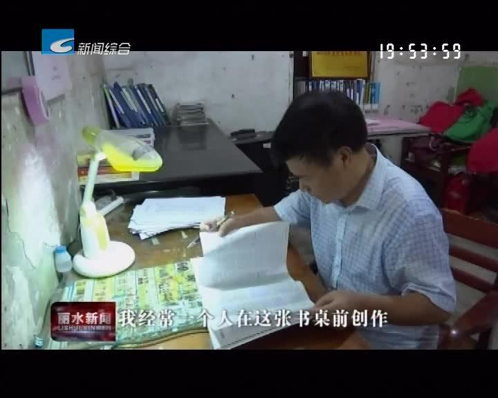 乡贤助推乡村振兴:邱有松:助推乡风文明 乐当党的宣传员