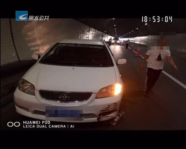 高速开车看手机 小车撞上隧道壁