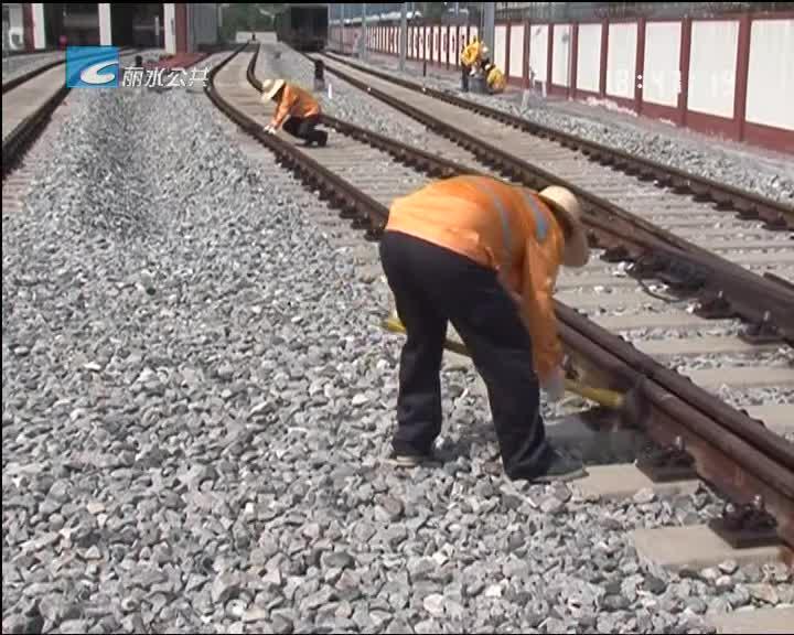 【不惧高温的人】铁路卫士:脚下铁轨滚烫 维护不差分毫