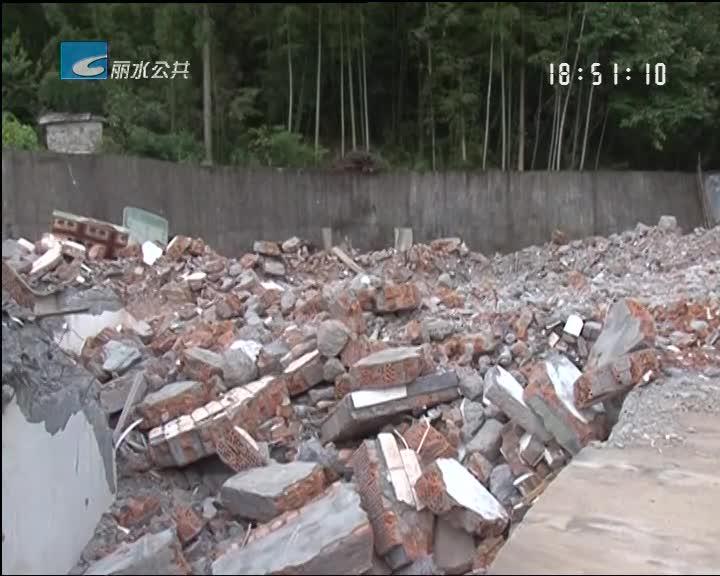 【大力推进城中村改造】塘山脚区块项目圆满完成拆除任务