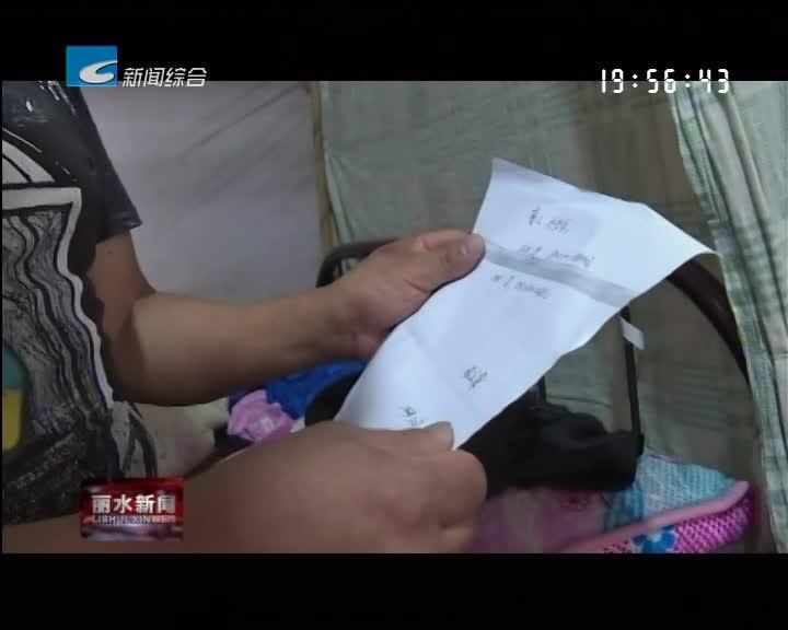 百姓热线:员工辞职被拖欠数月工资 劳动部门介入助其拿回辛苦钱
