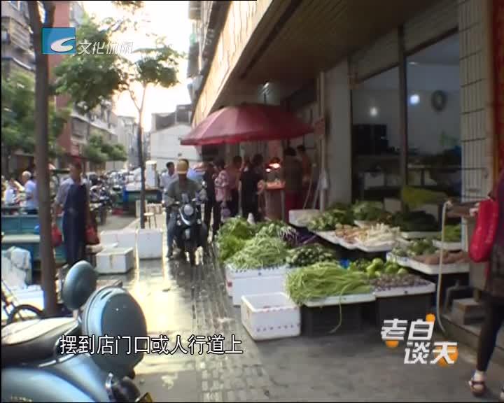 常创文明城曝光台 灯塔小区庆春街跨门店经营现象严重