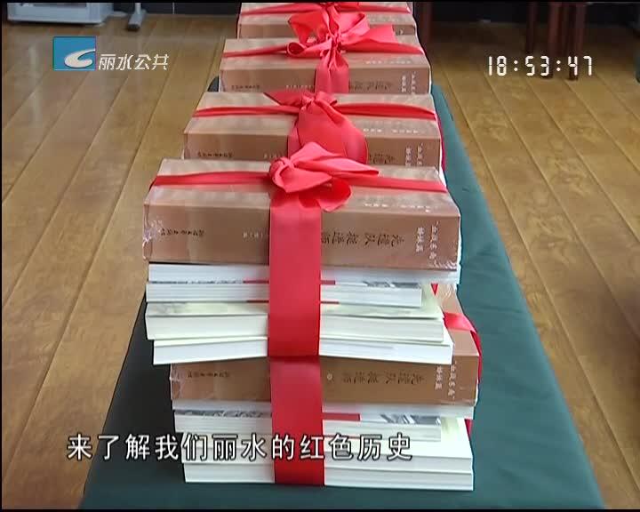 赠送红色图书 纪念建军91周年
