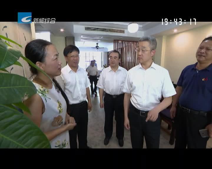 胡海峰在缙云调研时强调:聚焦高质量 担当排头兵