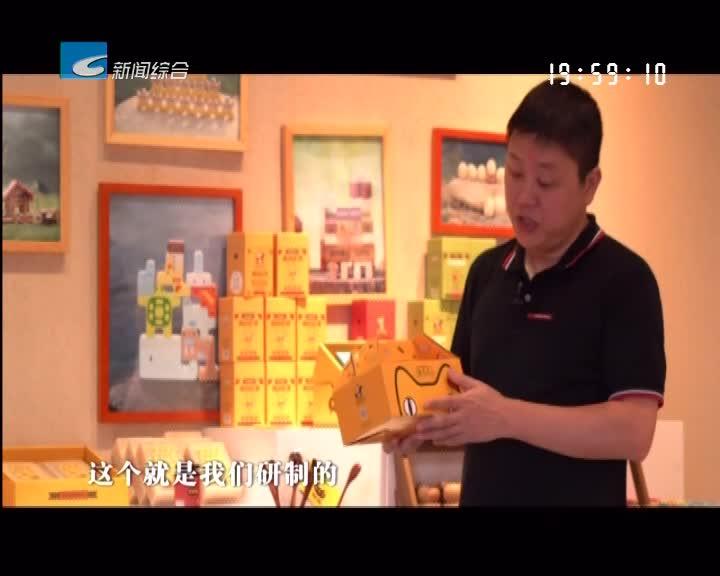 """乡贤助推乡村振兴:何彬:让家乡特色产品 """"走""""出国门"""