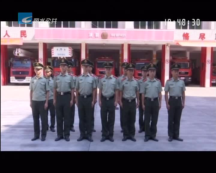 八一建军节:消防兵:一朝入伍 永远为兵