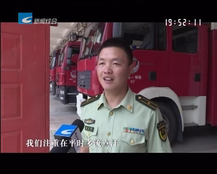 我是一个兵:张小军:用青春诠释刚强 用忠诚守护平安