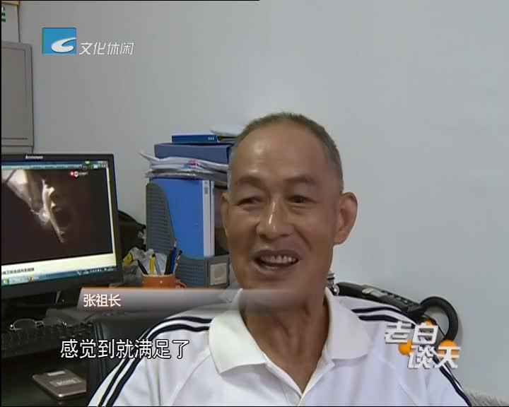 八一建军节 老兵张祖长为珍宝岛战役守秘46年