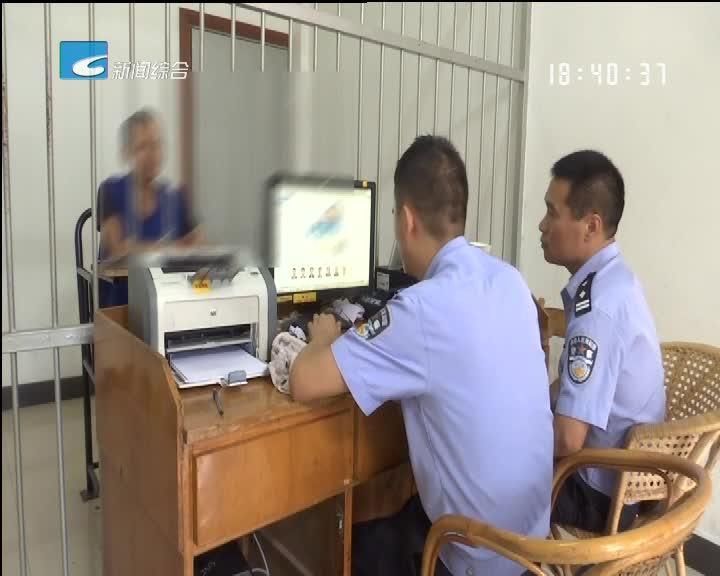 【瓯江警视】保险箱不保险
