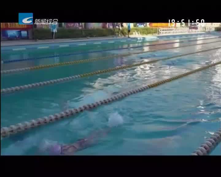丽水市第四届中小学生游泳联赛在遂昌开赛