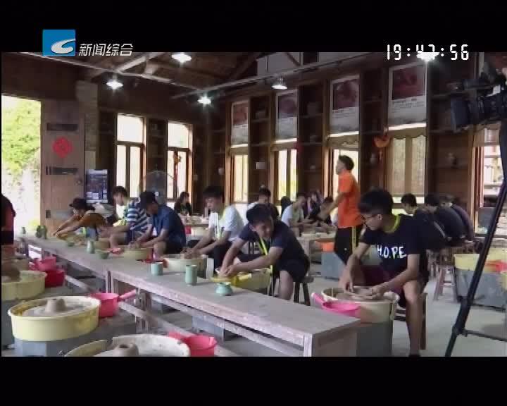 丽水金名片:中国青瓷之都:复兴青瓷文化 振兴青瓷产业 重现青瓷辉煌