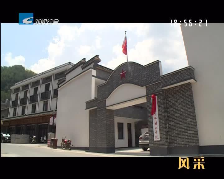 【风采】遂昌:小城镇整治  让城乡旧貌换新颜