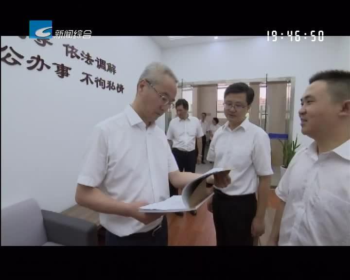 """吴晓东在全市法院院长读书会上作绿色发展介绍 以""""丽水之赞""""为引领 奋力打开""""两山""""转化通道"""