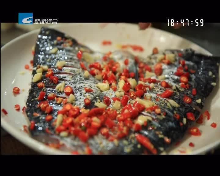 【寻味】龙泉安仁:山水之间的处州美食