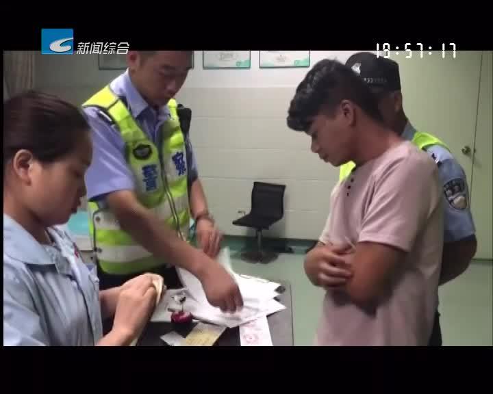 松阳小伙十年内五次无证四次酒后驾驶被抓 将面临刑事处罚