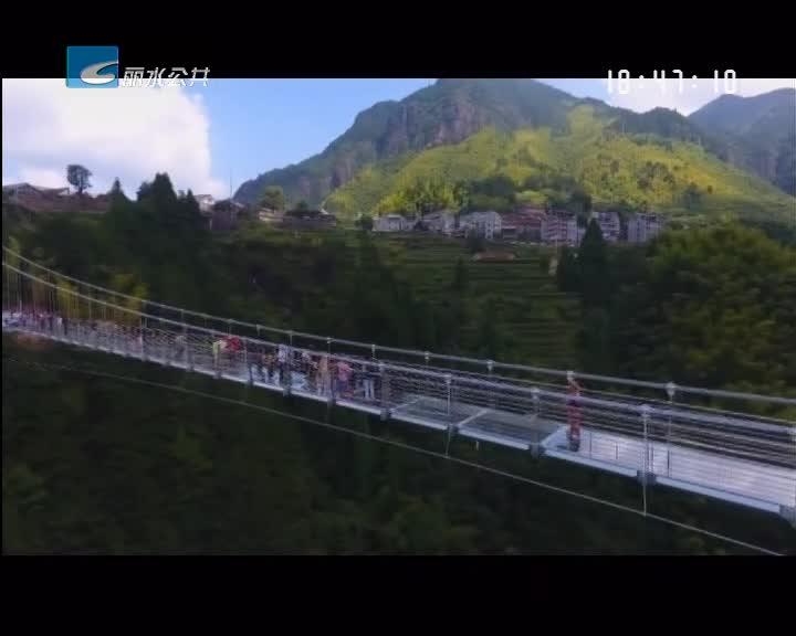 """【炫酷天空之桥】""""华东第一长""""高空玻璃桥正式开通"""