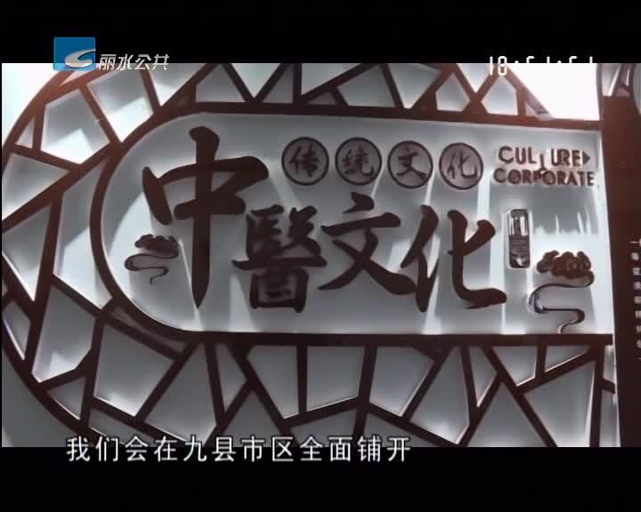 中医辨证论治综合创新平台上线