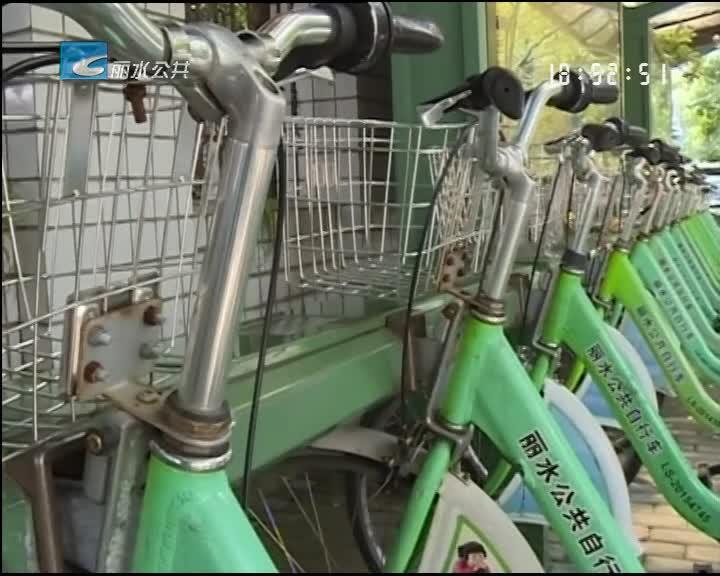 小尹热线:公共自行车龙头锁绳被剪是为何?