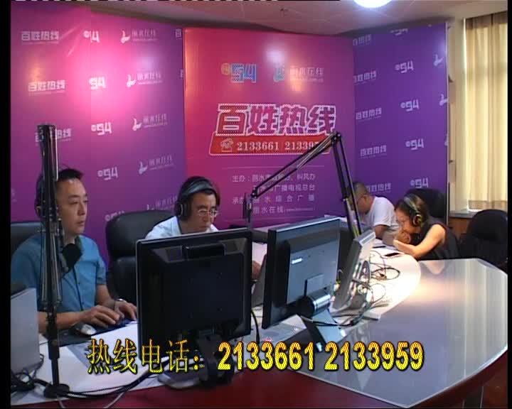 丽水市烟草专卖(公司)副经理 杨军峰