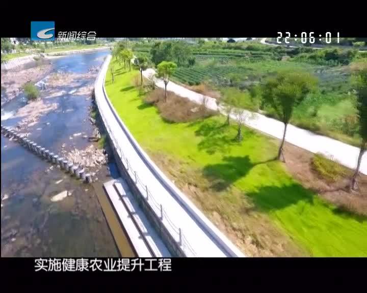 """《""""八八战略""""在丽水》遂昌:加快旅游项目建设 全域旅游遍地开花"""