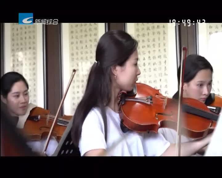 关注汤公音乐节:唱响遂昌特色文化旅游品牌 助力乡村振兴