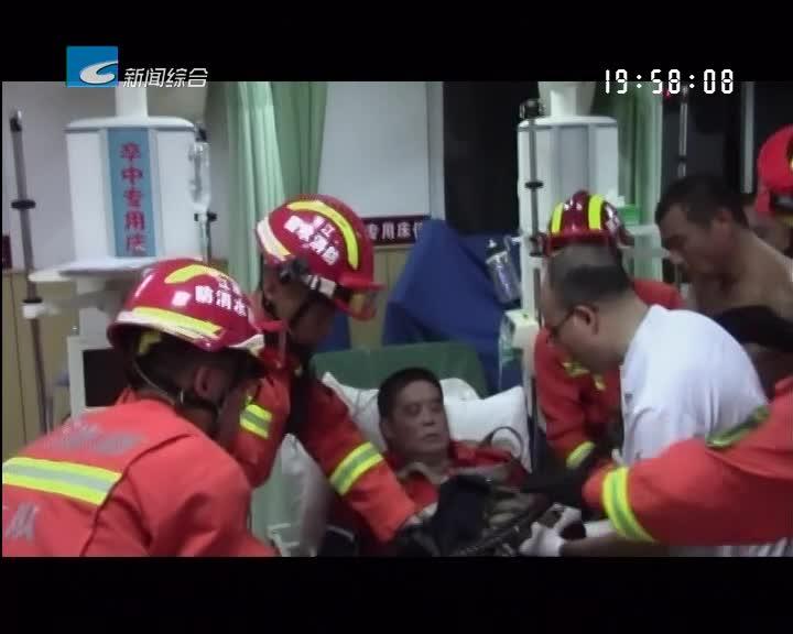 钢筋刺穿工人手臂 消防官兵紧急救援