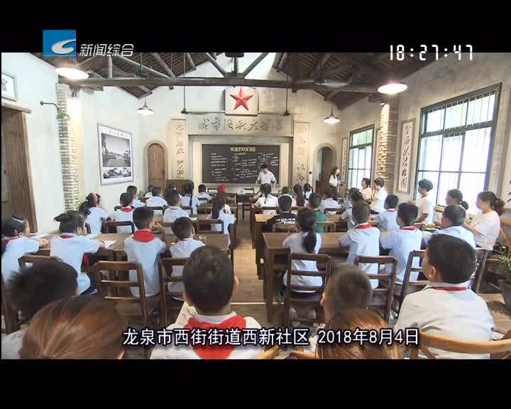 """【丽水先锋行】情暖社区:""""有温度""""的城市基层党建"""