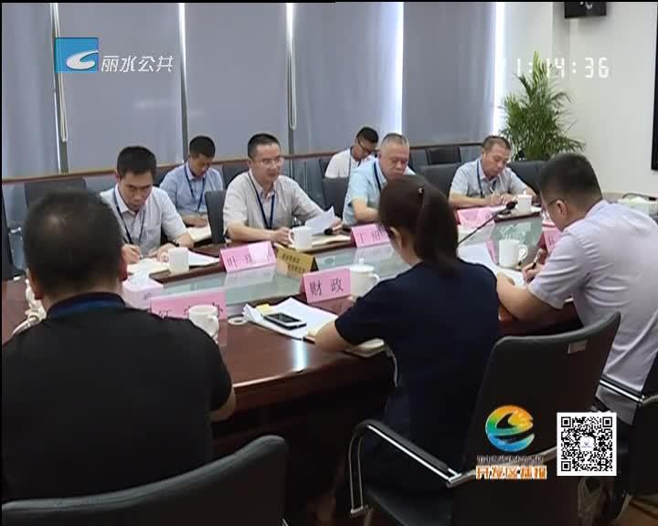 开发区召开会议研究解决污泥处置工作经费落实等问题