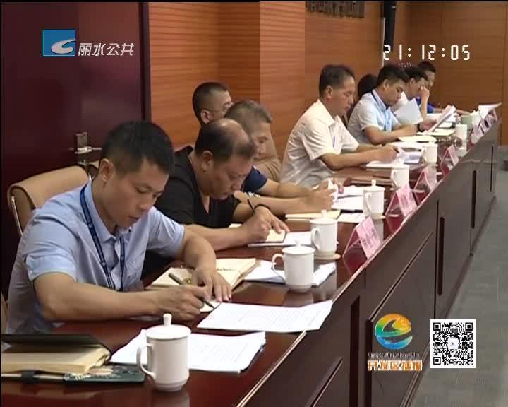 开发区召开意识形态工作的专题会议