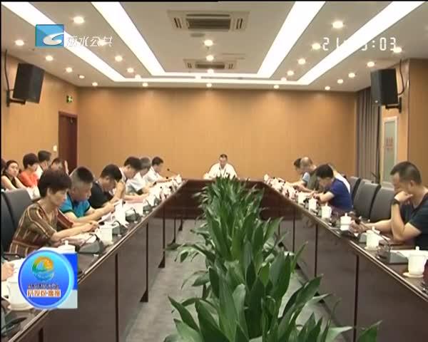 开发区召开党工委扩大会议 部署落实下阶段重要工作