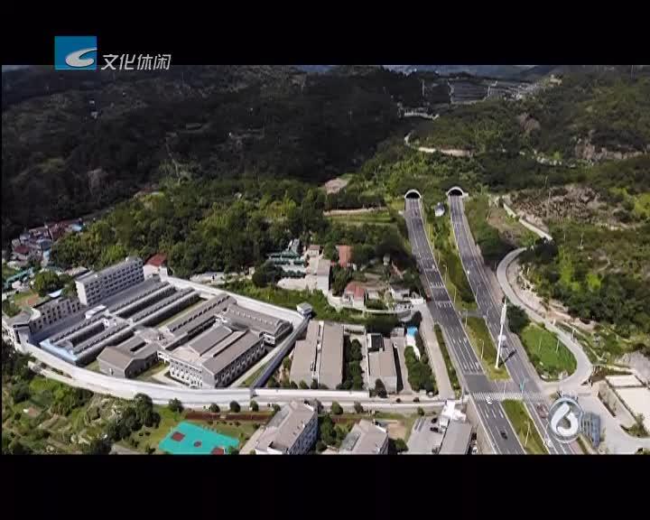 城中村改造 莲都铁军在行动 白云街道城中村改造城西村区块正式进入签约阶段