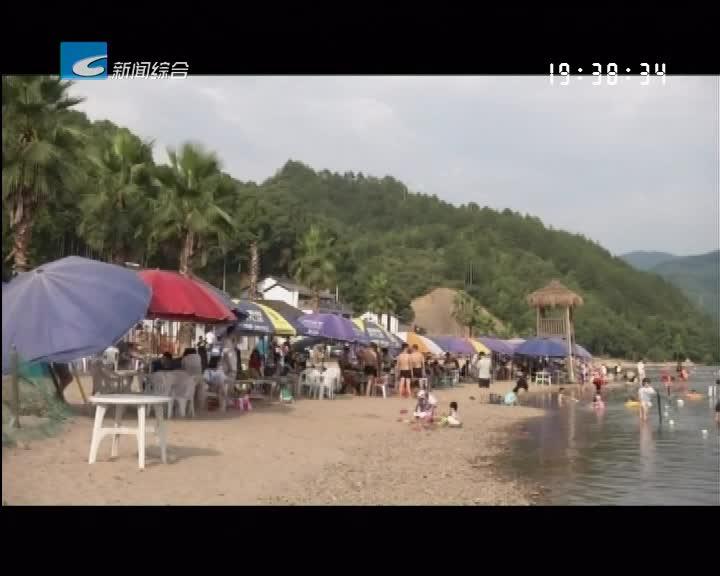 """振兴路上的乡村故事:云和长汀村——一座桥一片沙滩 """"山中看海""""别样情"""