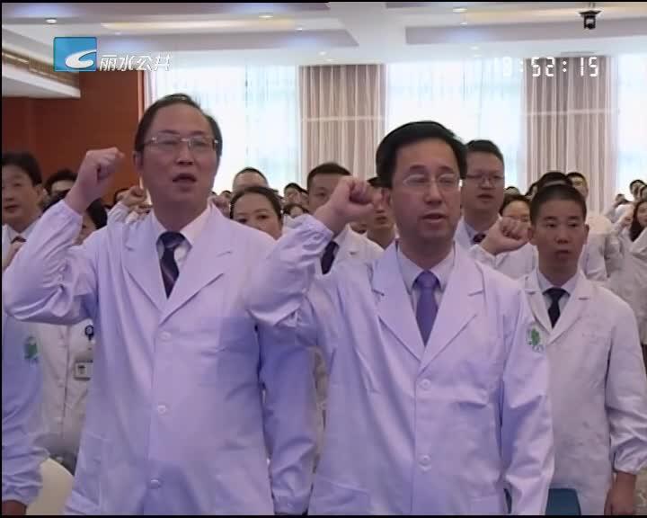 """""""医""""路相伴因为有你 迎接首个""""中国医师节"""""""