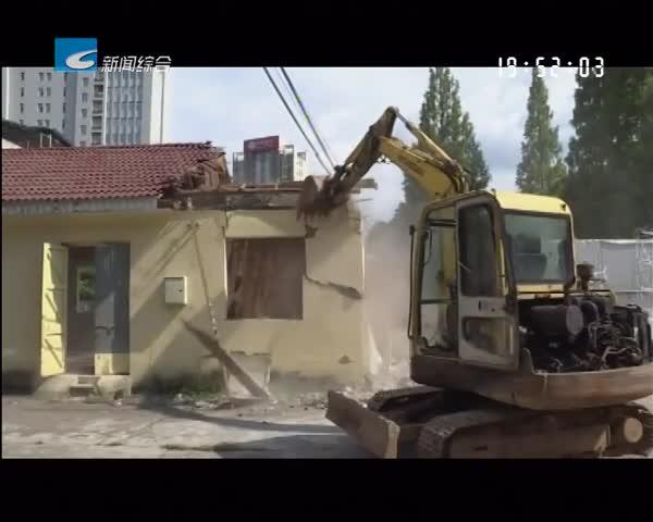 大力推进城中村改造:一批基础设施建设征收地块开始拆除