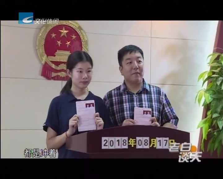 今天七夕:新人扎堆领结婚证
