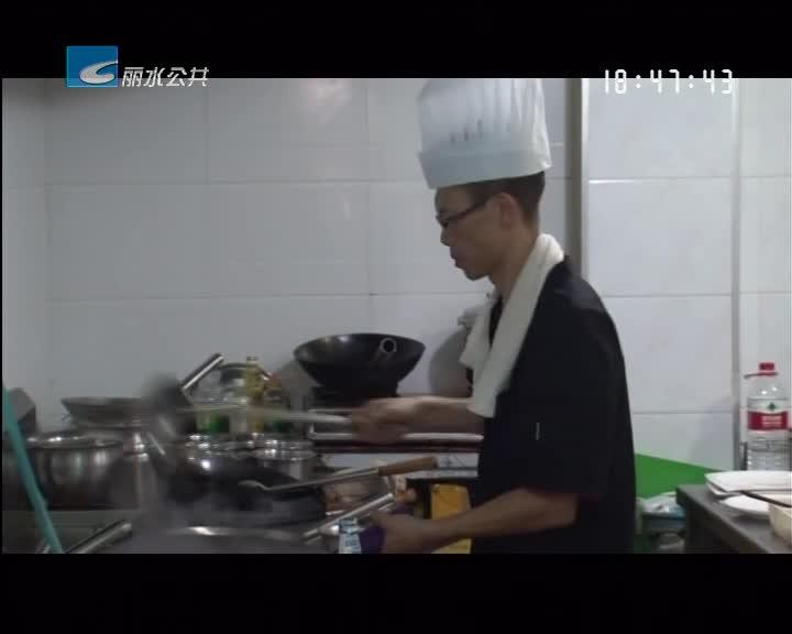 【不惧高温的人】厨师练长增:我渴望降温神器 更渴望儿子成才