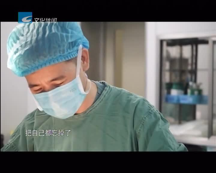 """系列报道 """"医声医事""""之一:飞越万里的中国爱"""