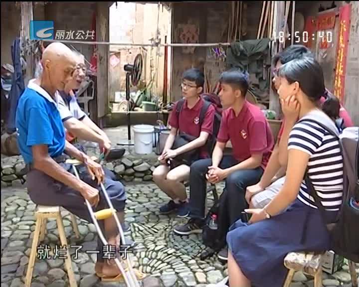铭记历史伤痛 浙大学生关爱细菌战受害者