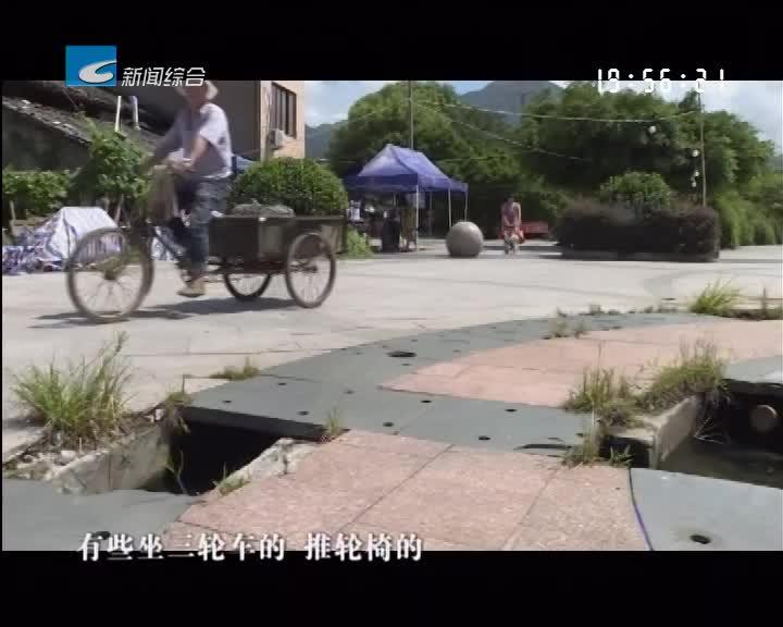 百姓热线:广场废弃喷泉成高危区 附近居民忧心盼处理