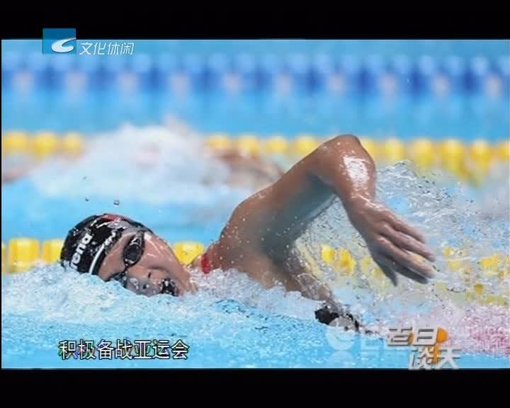 丽水骄傲!龙泉姑娘柳雅欣夺得亚运会女子200米仰泳冠军
