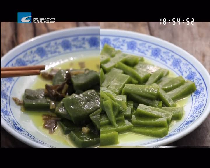 【寻味】青田:夏日清凉美食之旅